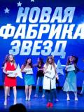 В Москве выбрали участников «НОВОЙ ФАБРИКИ ЗВЁЗД»!