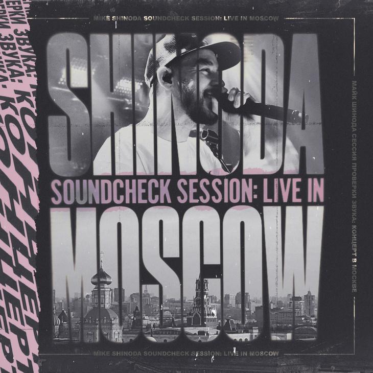 Майк Шинода выпустил видео EP концерта в Москве