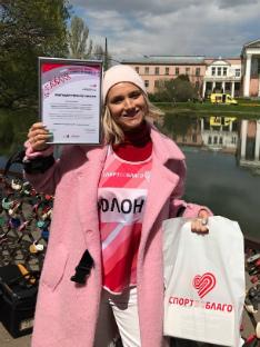 В Москве прошел благотворительный марафон