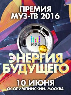 Ежегодная национальная музыкальная Премия