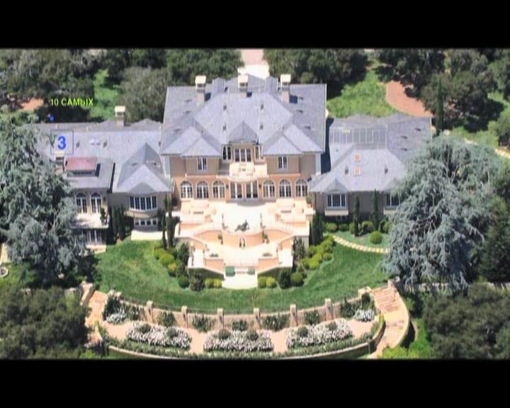 10 самых роскошных домов знаменитостей