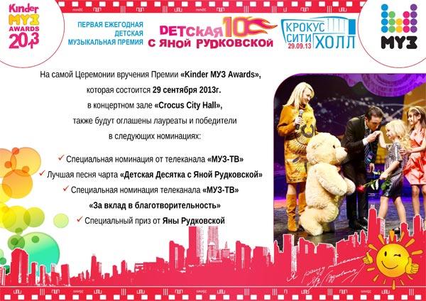 http://muz-tv.ru/