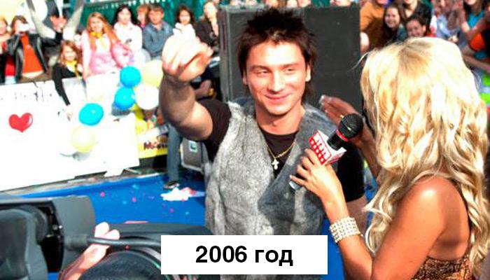 Как изменился Сергей Лазарев за последние 15 лет