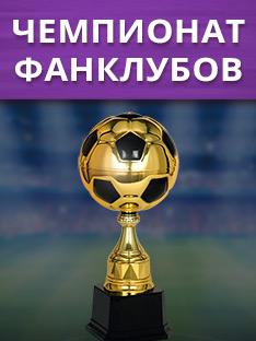 Приведи артиста к победе и лично вручи ему золотой Кубок МУЗ-ТВ