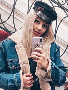 Юлианна Караулова откровенно рассказала о своей личной жизни