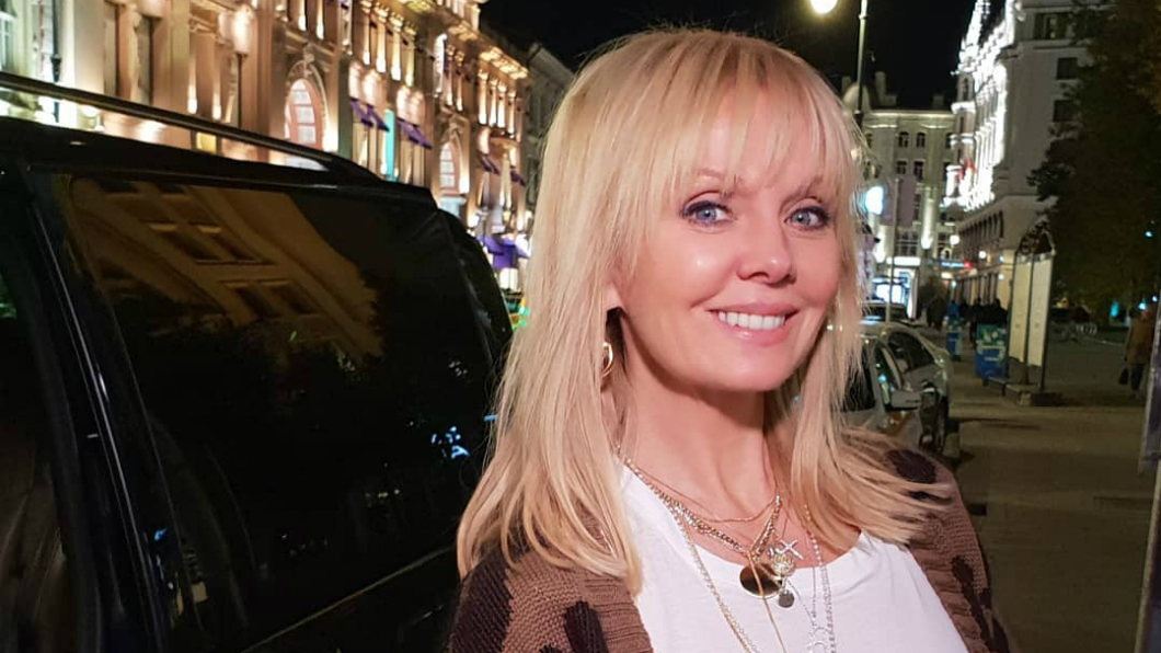 Валерию назвали «российской Мадонной»