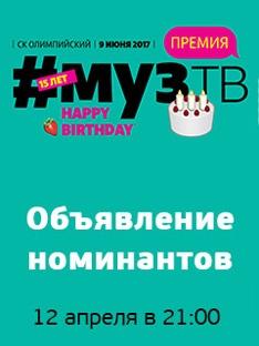 Новости украины за 23 февраля