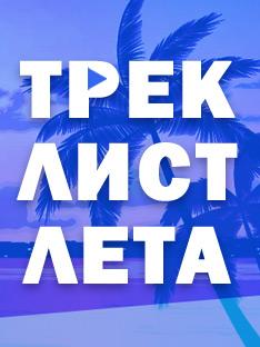 Фото: muz-tv.ru