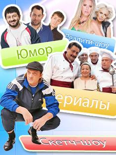 кинозал muz-tv