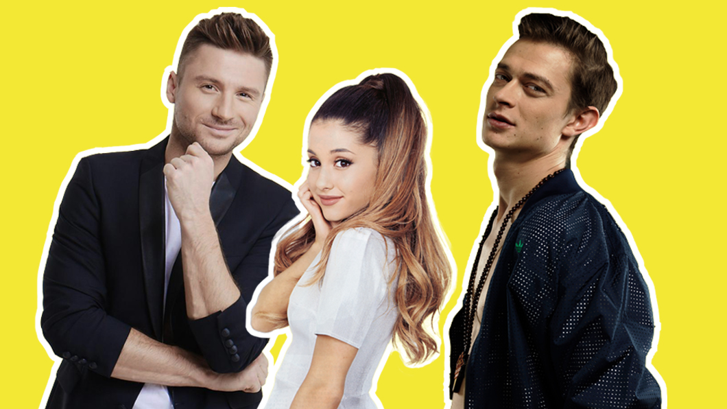 LVS, Кравц и Гранде: Главные музыкальные новинки недели