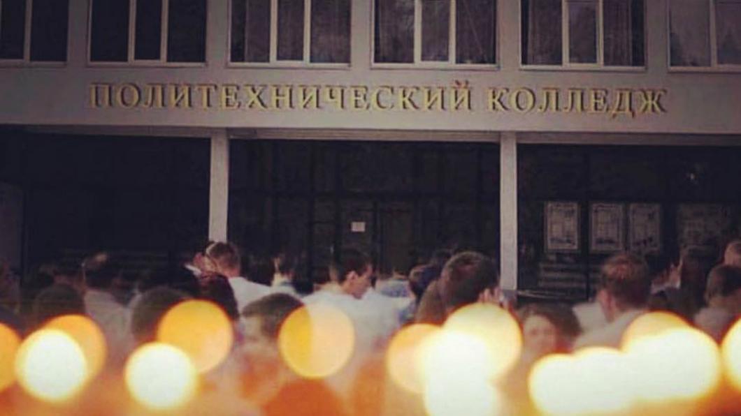 Звезды соболезнуют родным погибших в Керчи студентов