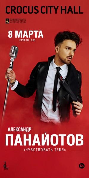 Азбука секса www muz tv ru