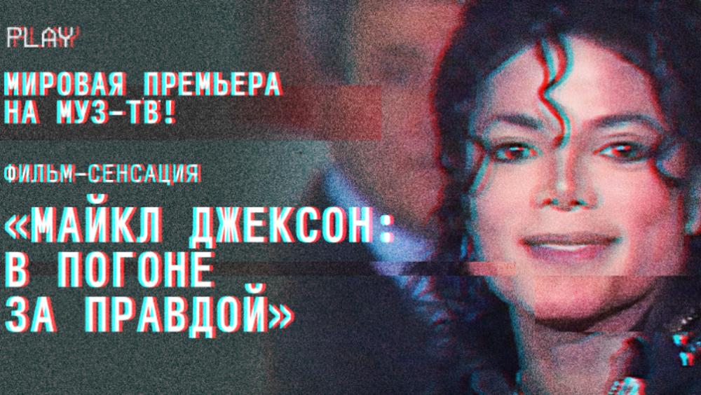 muz-tv.ru